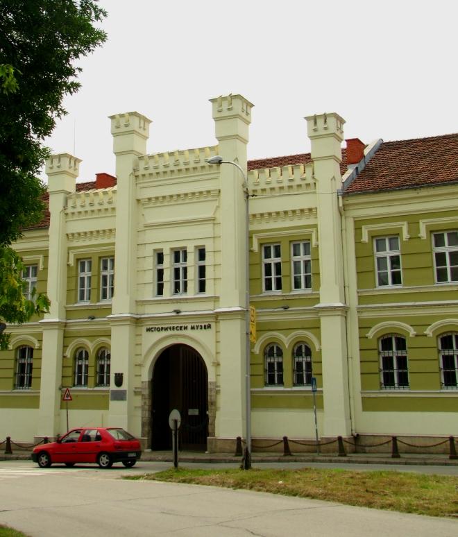 Исторически музей Плевен